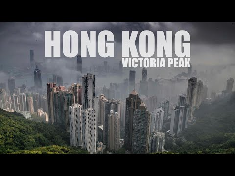 Victoria Peak (Hong Kong) in the morning! Yay or Nay?