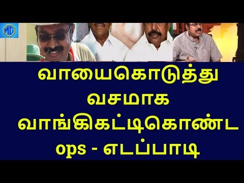 judge angry about ops eps|tamilnadu political news|live news tamil