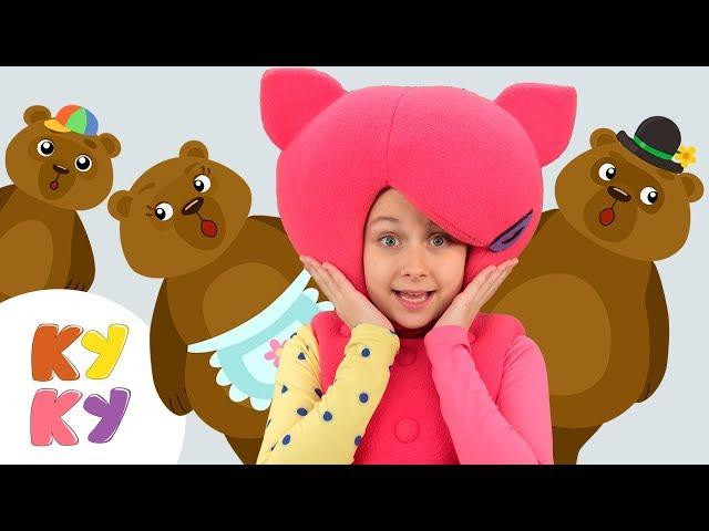 КУКУТИКИ - Маша и Три Медведя  - Детская песенка по русской сказке про медведей