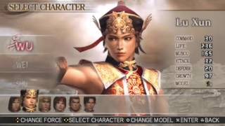 Dynasty Warriors Vol 2 PSP - All Starting Characters
