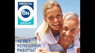 видео Medical On Group — международный медицинский центр