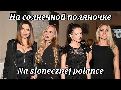 """Na Słonecznej Polance - На солнечной поляночке (Zespół """"Blestiaszczije"""")"""