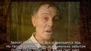 Скачать А С Пушкин Унылая пора Читает И Смоктуновский