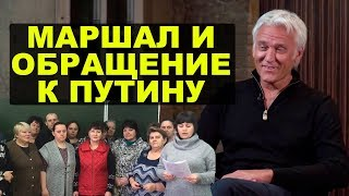 Уезжай из страны, если против Путина