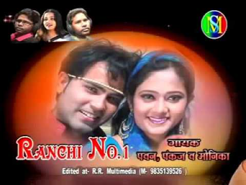 Ranchi no 1