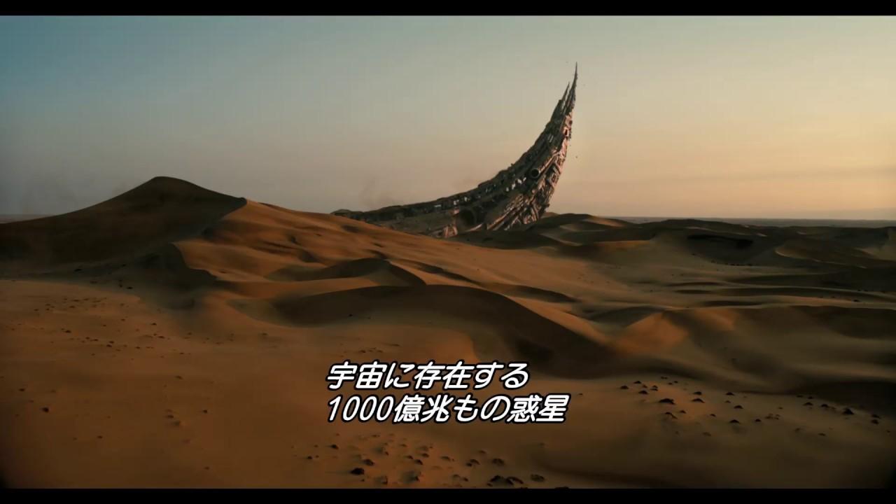 最後 動画 騎士 トランスフォーマー 無料 の 王