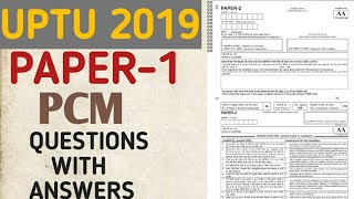 UPTU 2019 (UPSEE) Official Answer-Key (Paper 1) || All Sets -AA,BB,CC,DD OF (PCM) || Study Geek