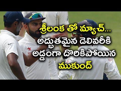 India vs Sri Lanka, 1st Test : Cricket Score And Updates   Oneindia Telugu