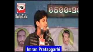 Mai Philistine hou New Nazm by Imran Pratapgarhi Baran Kalan Jaunpur Mushaira 2013