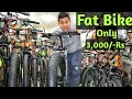Cheapest Cycle Market | Fat Bike, kids cycle, cycle accessories wholesale and retail | VANSHMJ