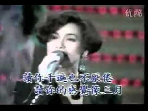 Tsai Chin / Cai Qin / 蔡琴 读你 in 1980s.