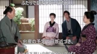 連続テレビ小説 あさが来た(63)「九転び十起き」 2015年12月9日(水)...