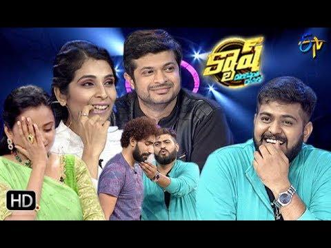 Cash | Saketh, Karunya, Anudeep, Mounima | 12th January 2019   | Full Episode | ETV Telugu