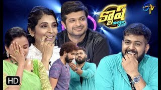 Cash | Saketh, Karunya, Anudeep, Mounima | 12th January 2019   | Full Episode | ETV Telugu