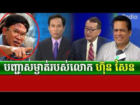 Cambodia Hot News: WKR World Khmer Radio Evening Sunday 06/18/2017