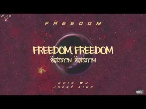 [THAISUB] KRIS WU - FREEDOM