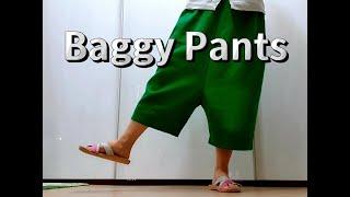 73. 배기바지/Baggy Pants/배기바지패턴공유/…