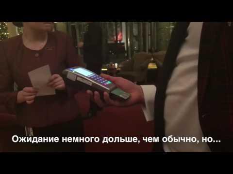 Оплата картой Ecobank в Москве