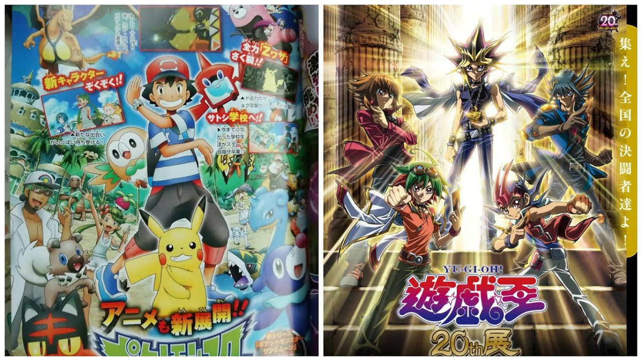 pokemon sun and moon anime announced good sign for new yugioh anime