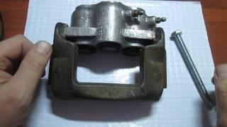 Правильный демонтаж переднего тормозного цилиндра со скобы на а/м НИВА