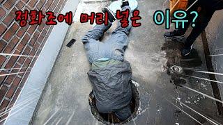 blocked drain 오수관막힘 변기역류 원룸 학생…