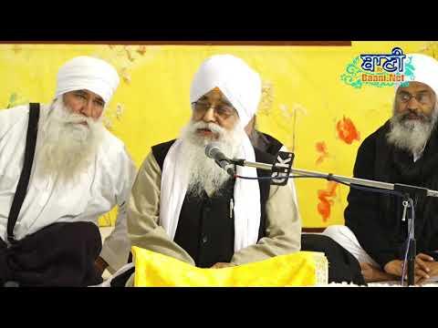Giani-Sahib-Singh-Ji-Markanda-Wale-G-Rakabganj-Sahib-Baru-Sahib-Samagam-14-Feb-2021