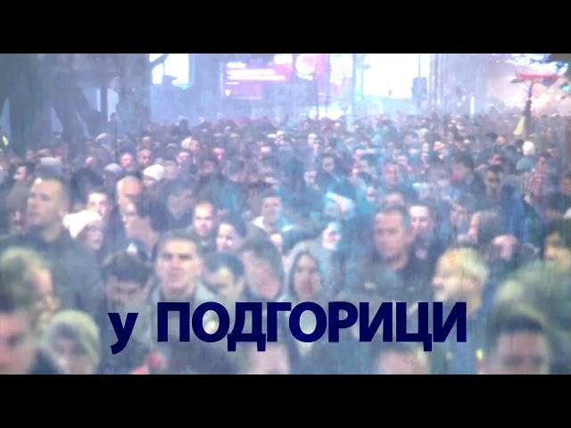 Doček Pravoslavne nove 2018. godine