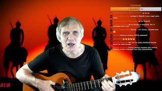 Песни под гитару Бессмертный Высоцкий. Как призывный набат  ...TB №256