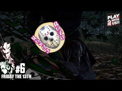 #6【ホラー】弟者,おついちの「Friday the 13th: The Game」【2BRO.】