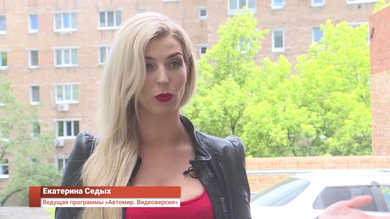 Ekaterina Sedykh