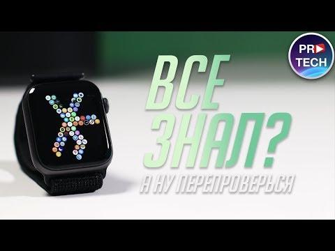 25 крутых фич в Apple Watch + скрытые функции. Будь продуктивнее!