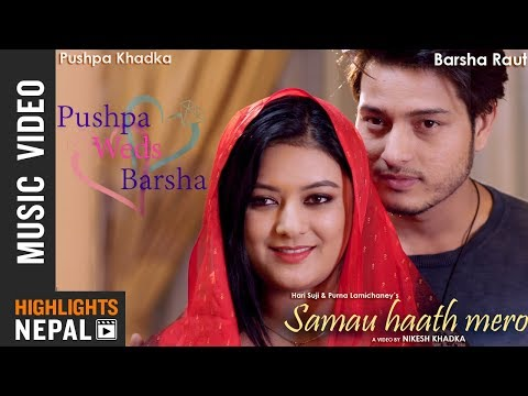Samau Hath Mero Ft. Pushpa Khadka & Barsha Raut | New Nepali Song | Kiran Gajmer, Anju Panta