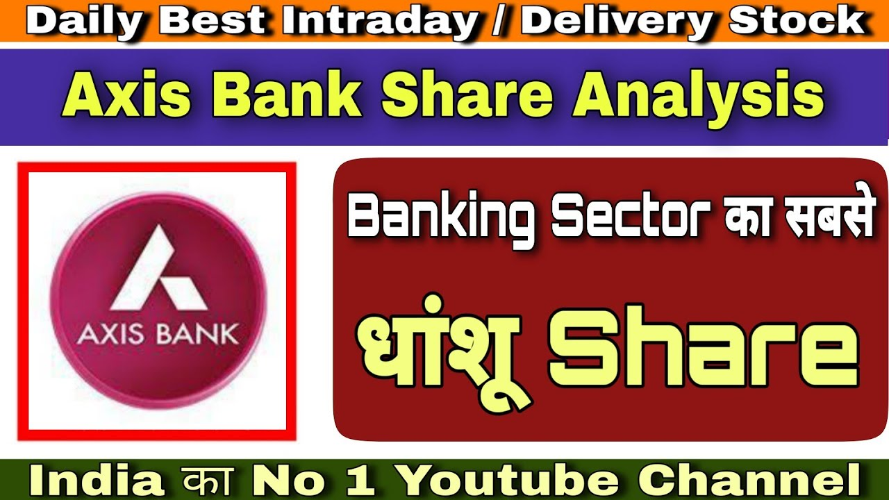 axis bank news