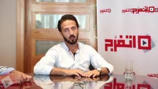 محمد مهران: مشتغلتش في «الطبال» و«سقوط حر».. علشان معرفتش أبقا بيومي فؤاد