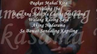 Repeat youtube video Pagkat Mahal Kita By Bugoy Drilon (Music Video).wmv