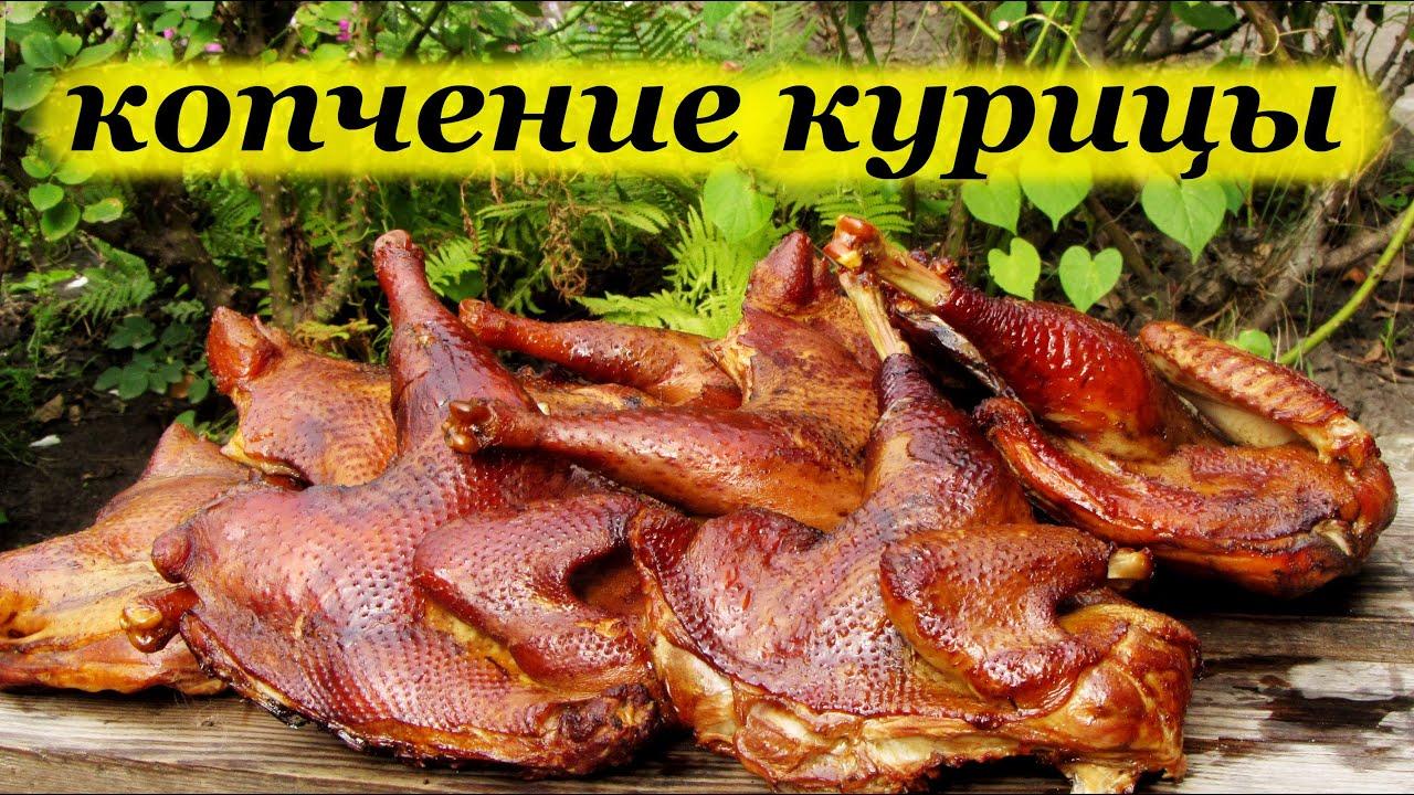 Вкусный маринад для копчения мяса и рыбы в домашних