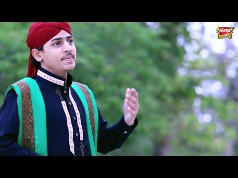 Faizan Raza Qadri - Tera Sehwan Rahay Abaad - New Naat 2017