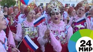 видео Народные фестивали и праздники