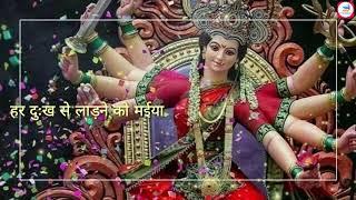 Tera Darsh Yha Bhi Hai Song || Navratri Song Status || Bhakti Song Status ||  New WhatsApp Status