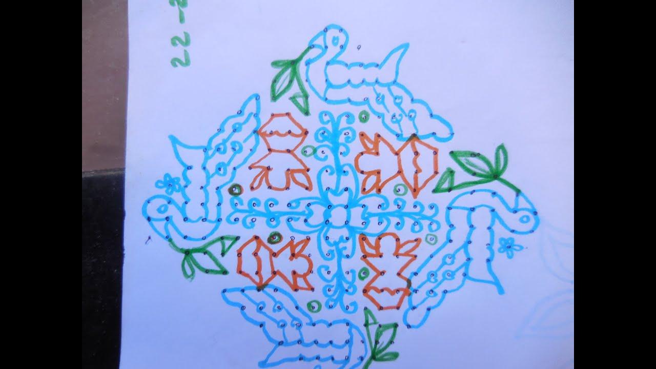 rangoli designs/kolam/muggulu 20-2-2 dots with peacocks for ... for Latest Rangoli Designs With Dots For New Year 2015  181obs