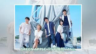 7月29日放送「関ジャム~完全燃SHOW」、Mrs. GREEN APPLE & 吉澤嘉代子...