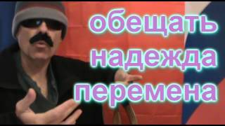 English to Russian Review 06
