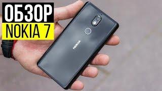 Обзор Nokia 7. С примерами фото и видео!