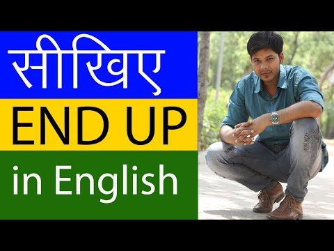 USE OF END UP IN ENGLISH SPEAKING