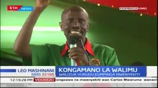 Kongamano ya walimu wakuu wa shule ya msingi | Leo Mashinani
