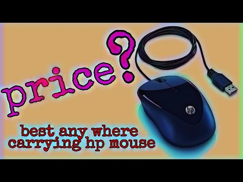 HP X1000 Wired Mouse | Cheap Price ?