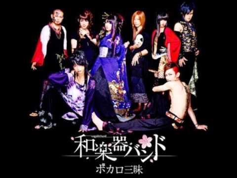 Wagakki Band (和楽器バンド) - Iroha Uta (いろは唄)