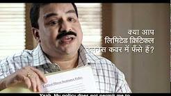 Bharti Axa Life General Insurance Critical Illness Policy - Permission