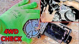 4WD CHECK - Помилка повного приводу. Простий ремонт мотора сервоприводу