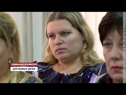 НТС Севастополь: 17.11.2018 Общественная палата Севастополя обсудила систему предоставления услуг